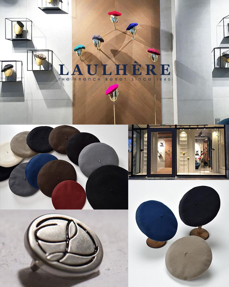 LAULHERE(ロレール)ブランドイメージ