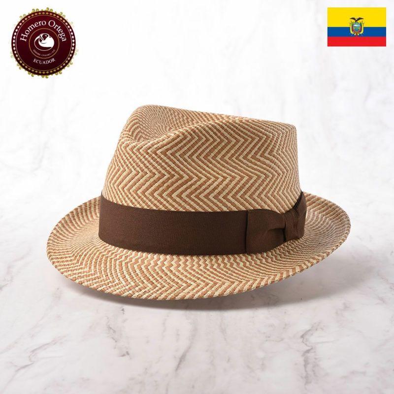 帽子 パナマハット Homero Ortega(オメロオルテガ) CARIBE(カリブ)ブラウン