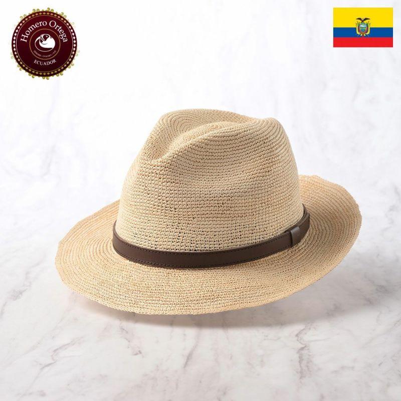 帽子 パナマハット Homero Ortega(オメロオルテガ) CANTARE(カンターレ)ナチュラル