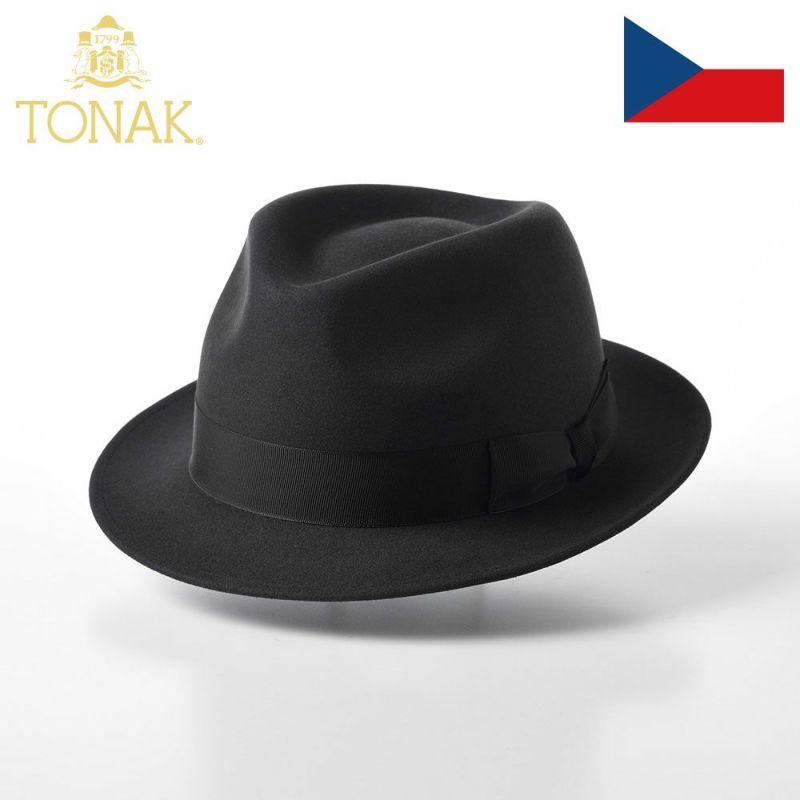 帽子 フェルトハット TONAK(トナック) LARME(ラルム)ダークグレー