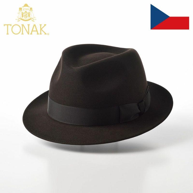 帽子 フェルトハット TONAK(トナック) LARME(ラルム)ダークブラウン