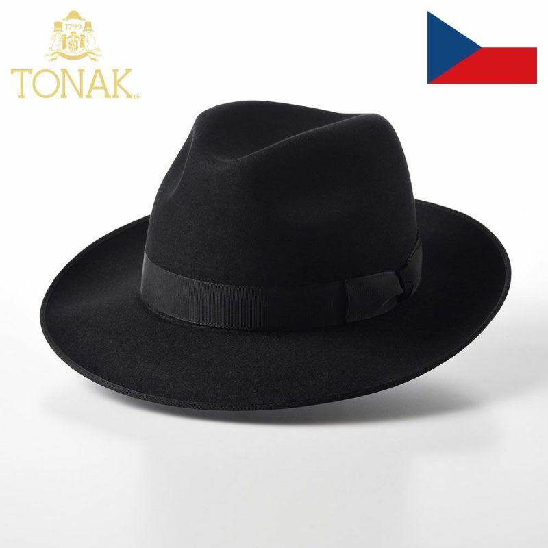 帽子 フェルトハット TONAK(トナック) NOBLE(ノーブル)ブラック