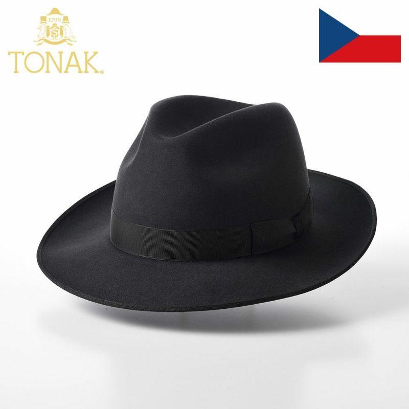 帽子 フェルトハット TONAK(トナック) NOBLE(ノーブル)ダークグレー