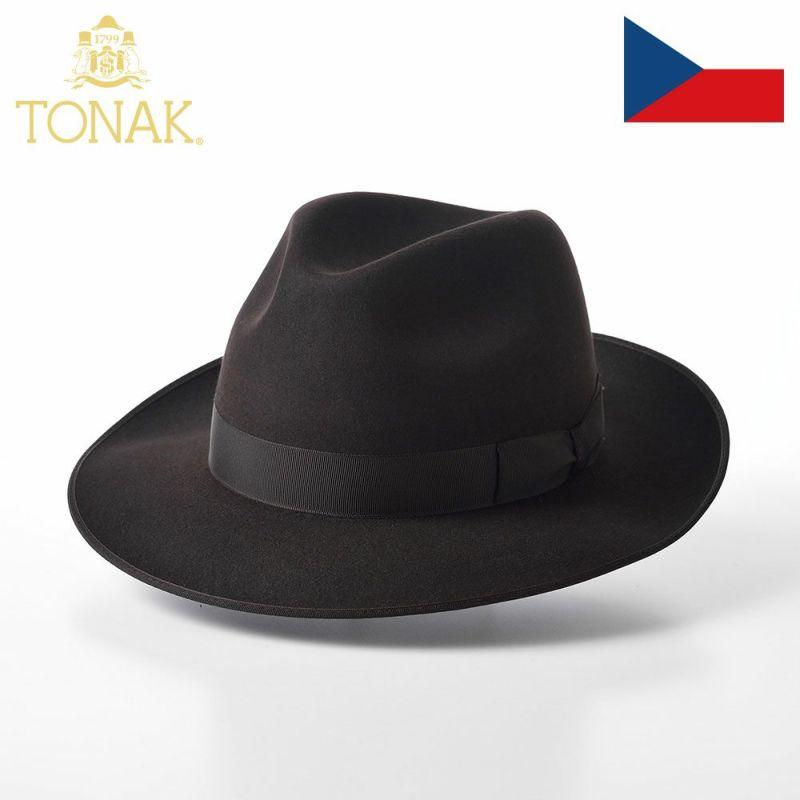 帽子 フェルトハット TONAK(トナック) NOBLE(ノーブル)ダークブラウン