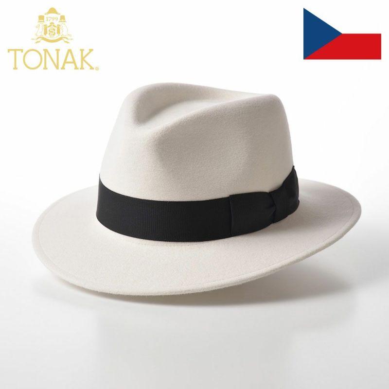 帽子 フェルトハット TONAK(トナック) FEDORA BLANC(フェドラ ブラン)ホワイト