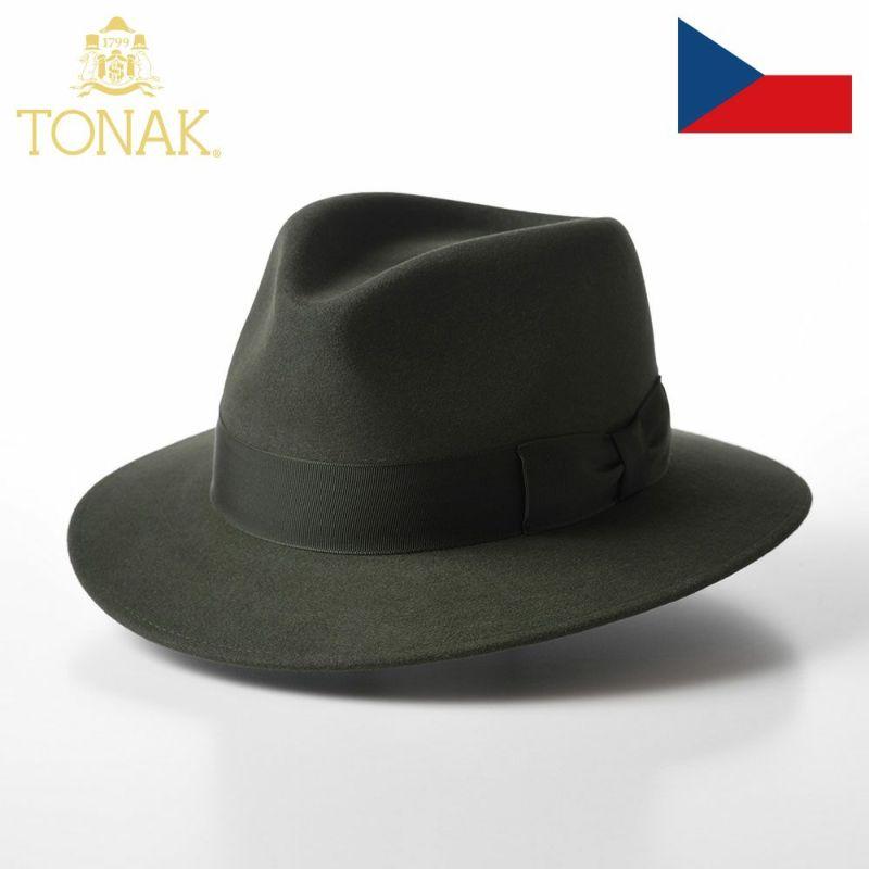 帽子 フェルトハット TONAK(トナック) FEDORA BOSQUET(フェドラ ボスケ)グリーン
