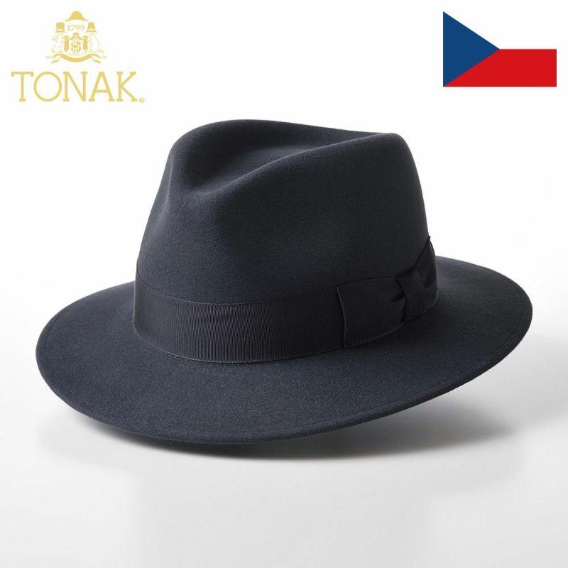 帽子 フェルトハット TONAK(トナック) FEDORA LAC(フェドラ ラック)グレー