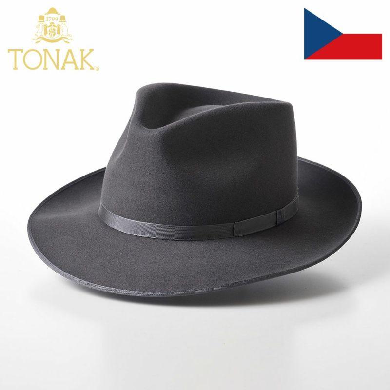 帽子 フェルトハット TONAK(トナック) VIOLA(ヴィオラ)ダークグレー
