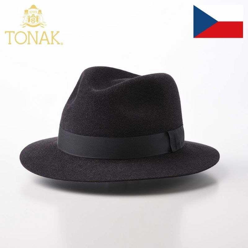 帽子 フェルトハット TONAK(トナック) HABILE(アビル)グレー