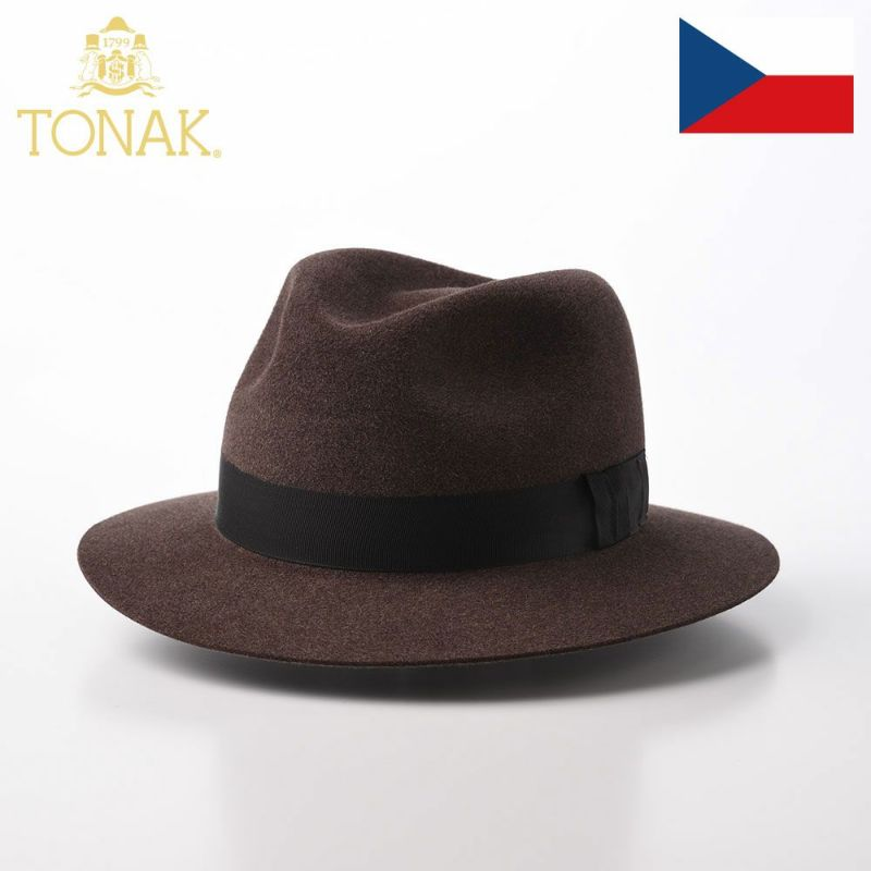 帽子 フェルトハット TONAK(トナック) HABILE(アビル)ブラウン