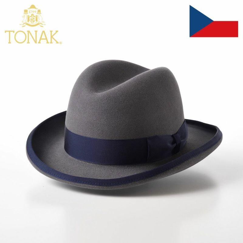 帽子 フェルトハット TONAK(トナック) OPRAVIT(オプラビット)グレー