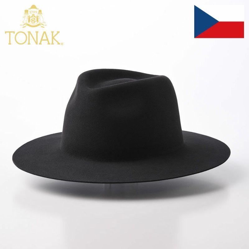 帽子 フェルトハット TONAK(トナック) ECLATANT(エクラタン)ダークグレー