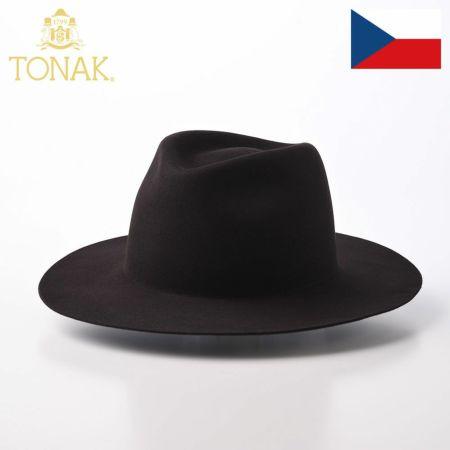 https://www.tokiyado.com/c/tonak/tnk018-DarkBrown