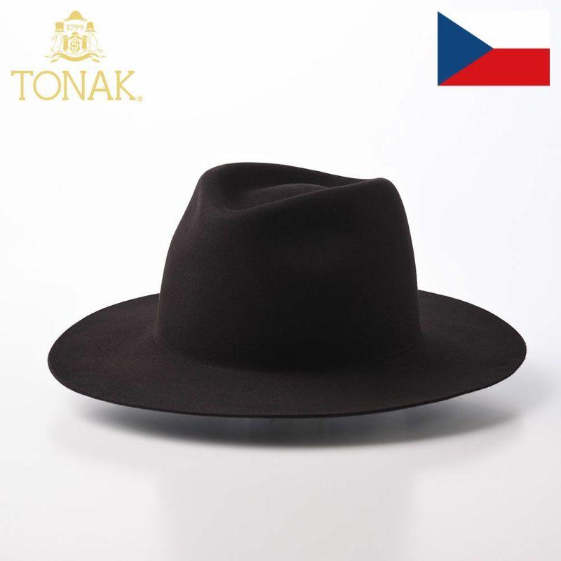 帽子 フェルトハット TONAK(トナック) ECLATANT(エクラタン)ダークブラウン