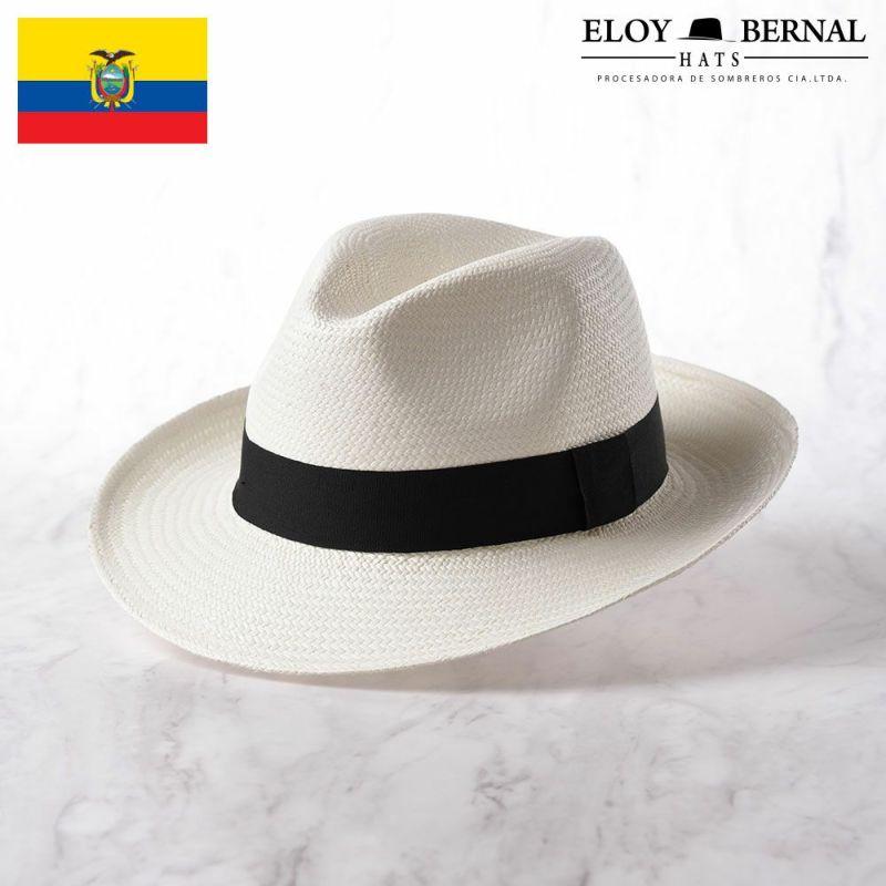 帽子 パナマハット ELOY BERNAL(エロイベルナール) PALETA(パレッタ)ホワイト