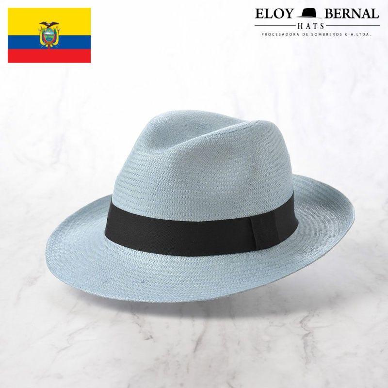 帽子 パナマハット ELOY BERNAL(エロイベルナール) PALETA(パレッタ)スカイブルー
