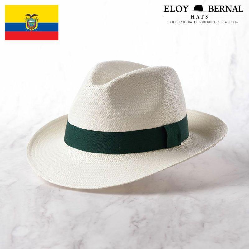帽子 パナマハット ELOY BERNAL(エロイベルナール) ALIANZA(アリアンサ)グリーン