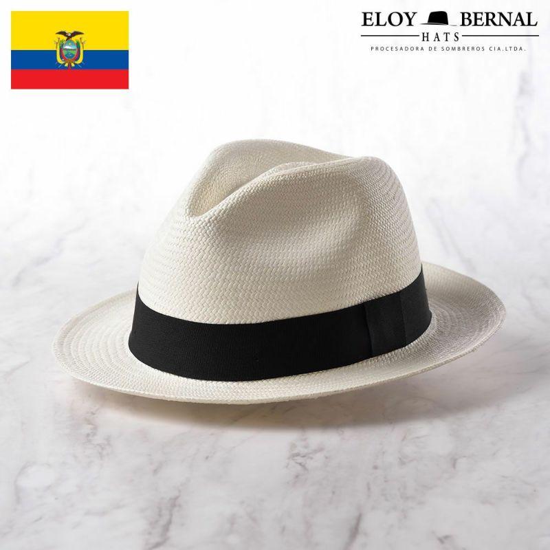 帽子 パナマハット ELOY BERNAL(エロイベルナール) PAPRIKA(パプリカ)ホワイト