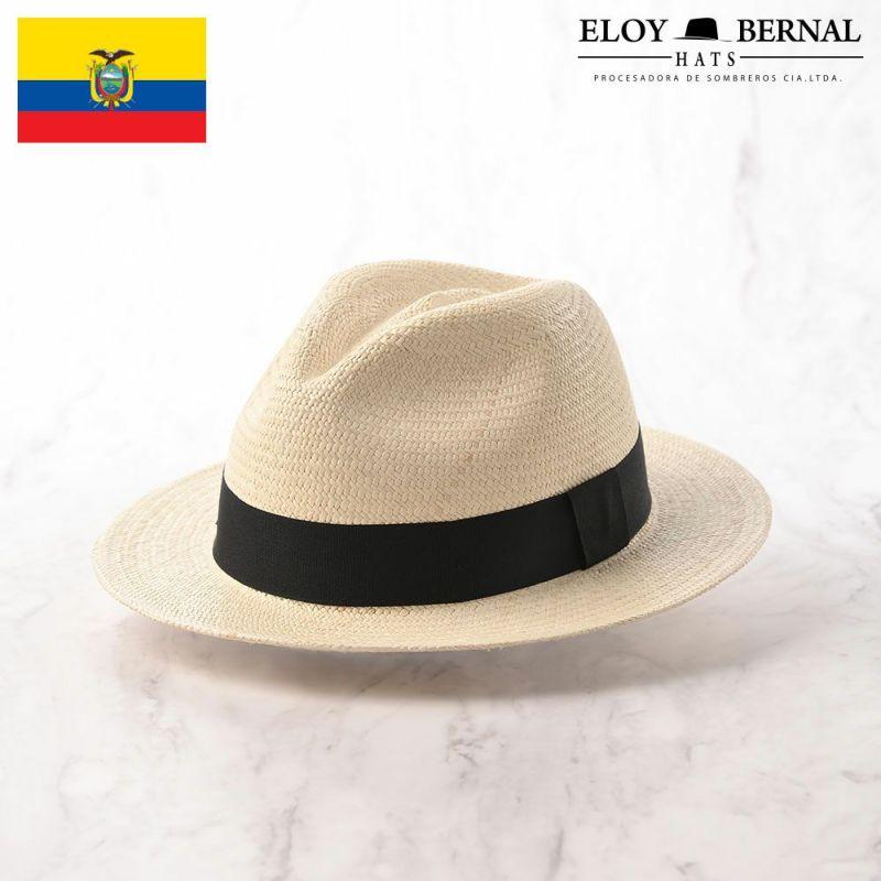 帽子 パナマハット ELOY BERNAL(エロイベルナール) PAPRIKA(パプリカ)ナチュラル
