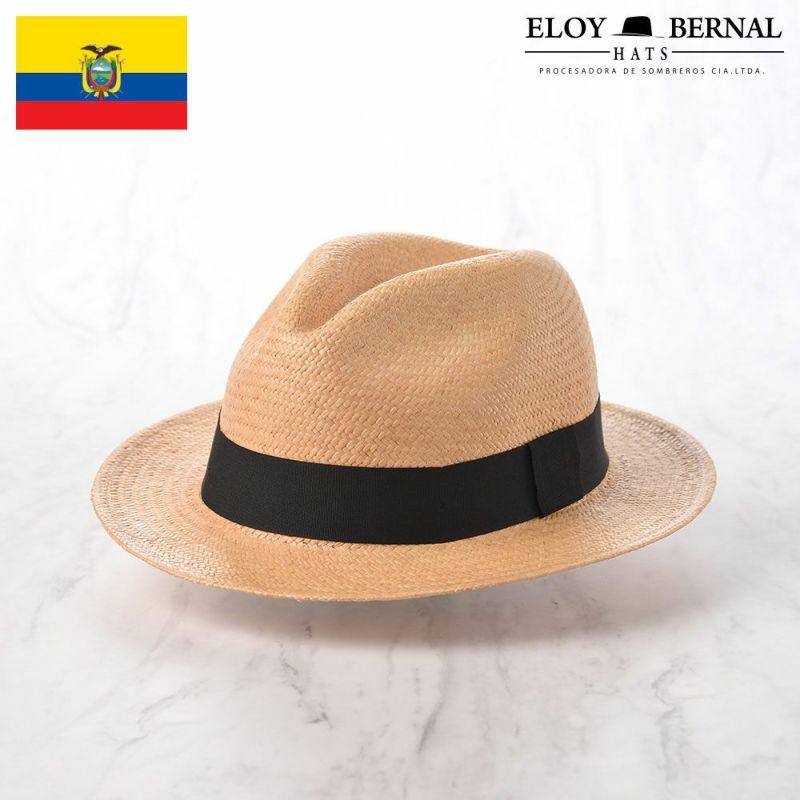 帽子 パナマハット ELOY BERNAL(エロイベルナール) PAPRIKA(パプリカ)ベージュ