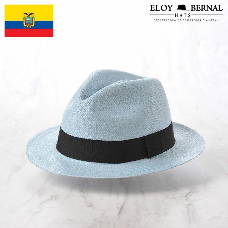 帽子 パナマハット ELOY BERNAL(エロイベルナール) PAPRIKA(パプリカ)スカイブルー