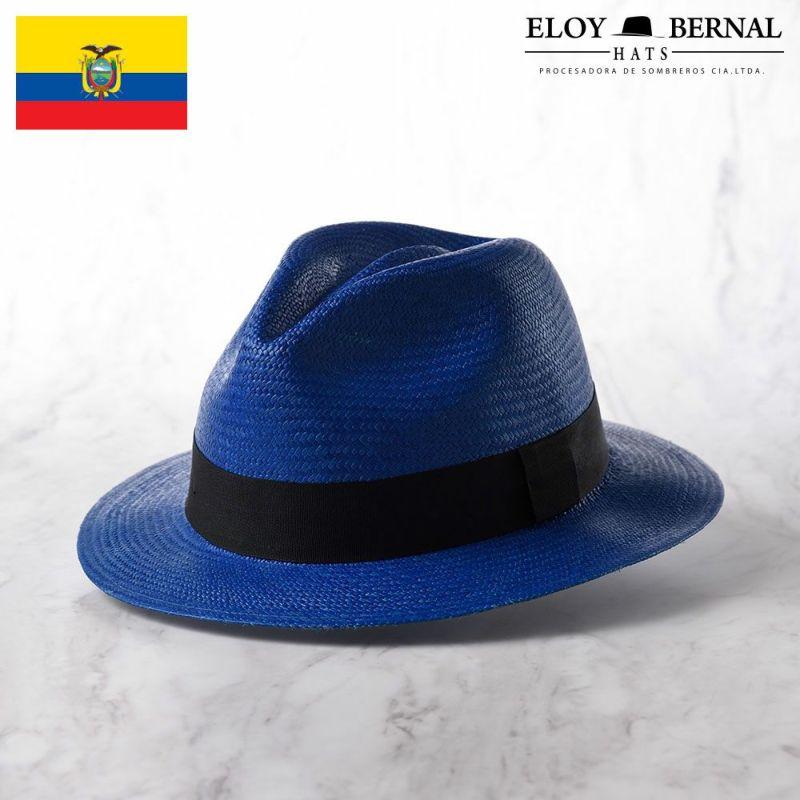 帽子 パナマハット ELOY BERNAL(エロイベルナール) PAPRIKA(パプリカ)ブルー