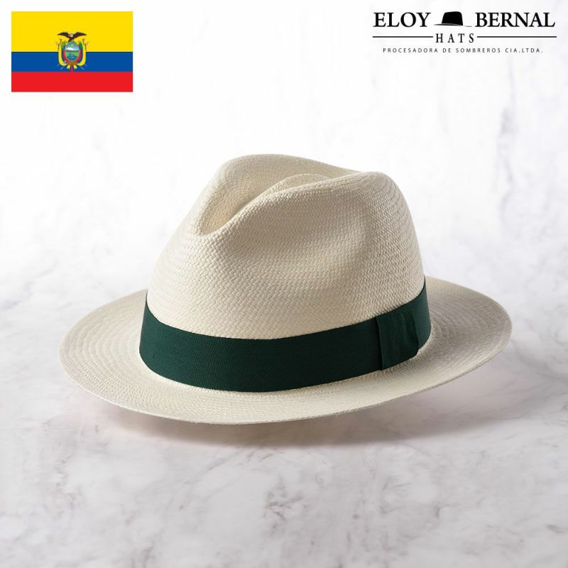 帽子 パナマハット ELOY BERNAL(エロイベルナール) Acuarela(アクアレーラ)グリーン