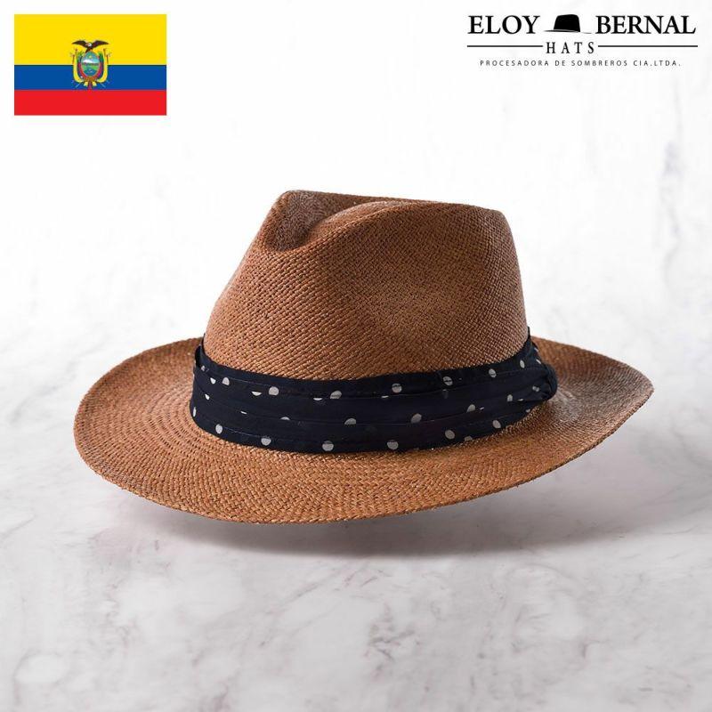 帽子 パナマハット ELOY BERNAL(エロイベルナール) TORTUGA(トルトゥーガ)ベージュ