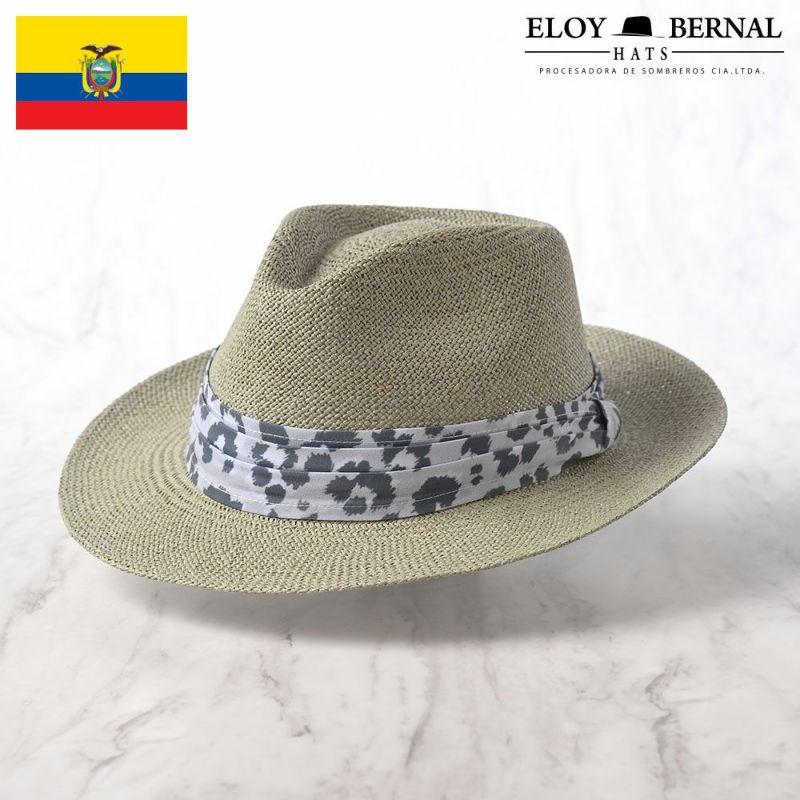 帽子 パナマハット ELOY BERNAL(エロイベルナール) TORTUGA(トルトゥーガ)グレー