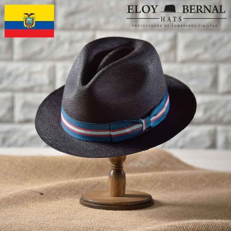 帽子 パナマハット ELOY BERNAL(エロイベルナール) REFINADO(レフィナード)ミッドナイト