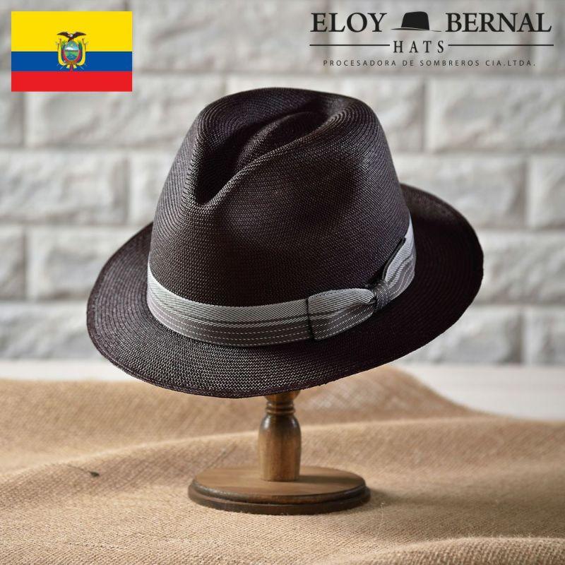 帽子 パナマハット ELOY BERNAL(エロイベルナール) REFINADO(レフィナード)ダークブラウン