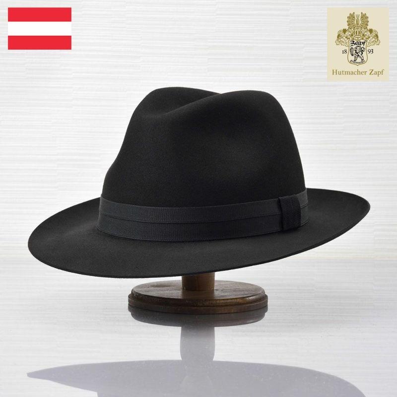 帽子 フェルトハット Zapf(ツァップ) Calro Beaver Schwarz(カルロ ビーバー シュバルツ)