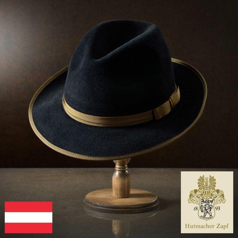 帽子 フェルトハット Zapf(ツァップ) Altaussee(アルトアウスゼー)