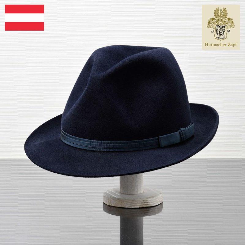 帽子 フェルトハット Zapf(ツァップ) Altaussee Kurz(アルトアウスゼー クルツ)