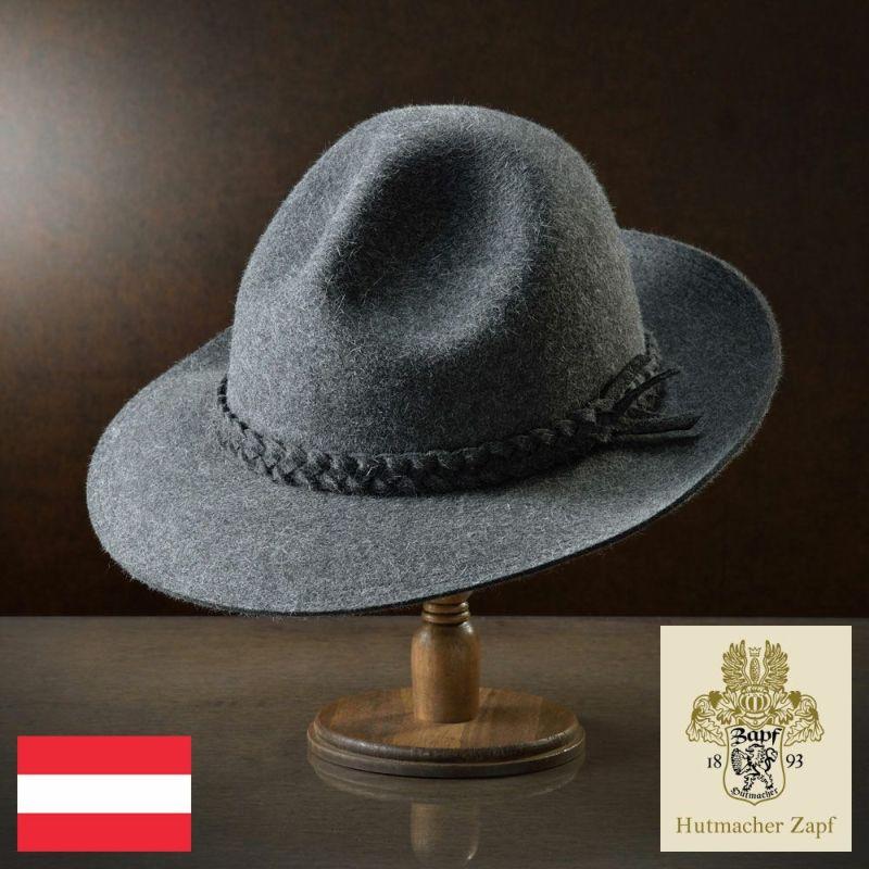 帽子 フェルトハット Zapf(ツァップ) Zermatt(ツァーマット)