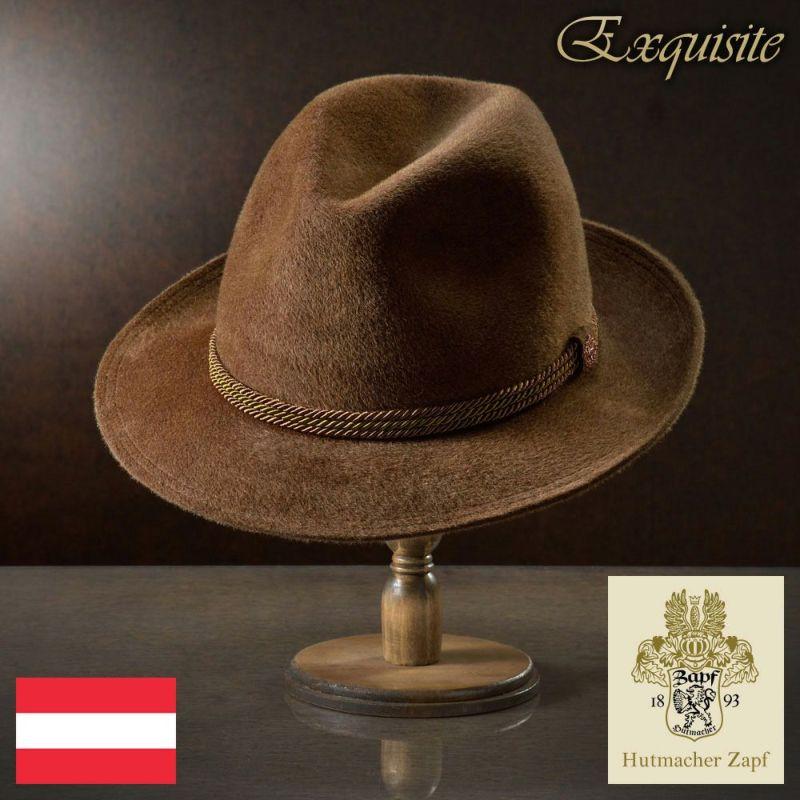 帽子 フェルトハット Zapf(ツァップ) Hofjagd(ホーフヤ-クト)