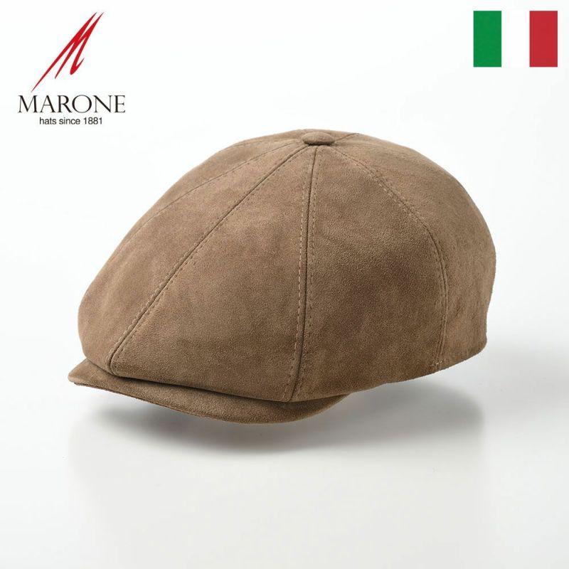 帽子 キャスケット MARONE(マローネ) Galles Honduras Goatskin(ウェールズ ホンジュラス ゴートスキン)BN122ベージュ