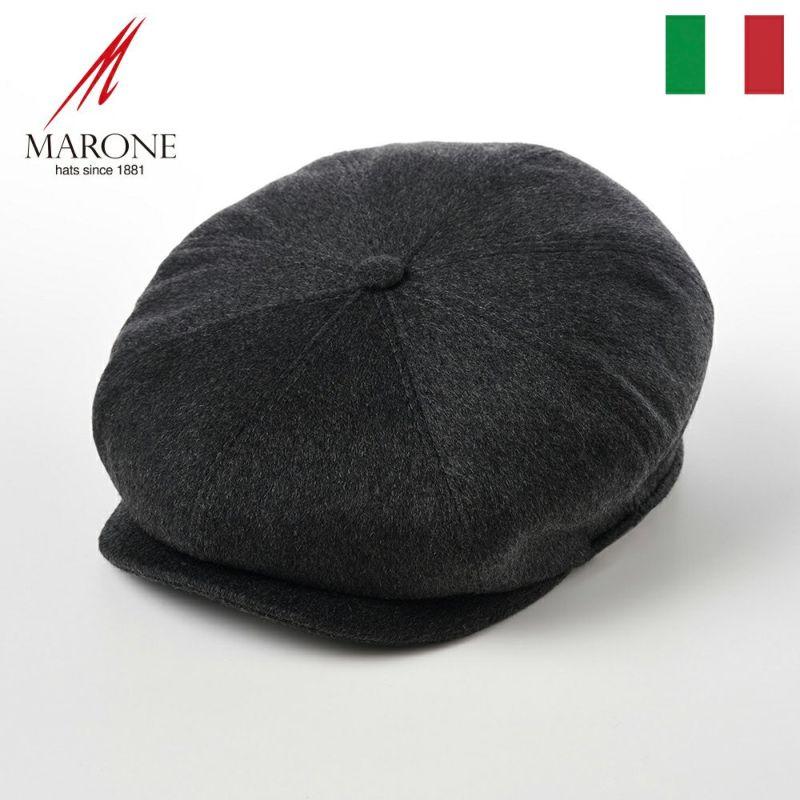 帽子 キャスケット MARONE(マローネ) Bristol Cashimere(ブリストル カシミヤ)BT918グレー