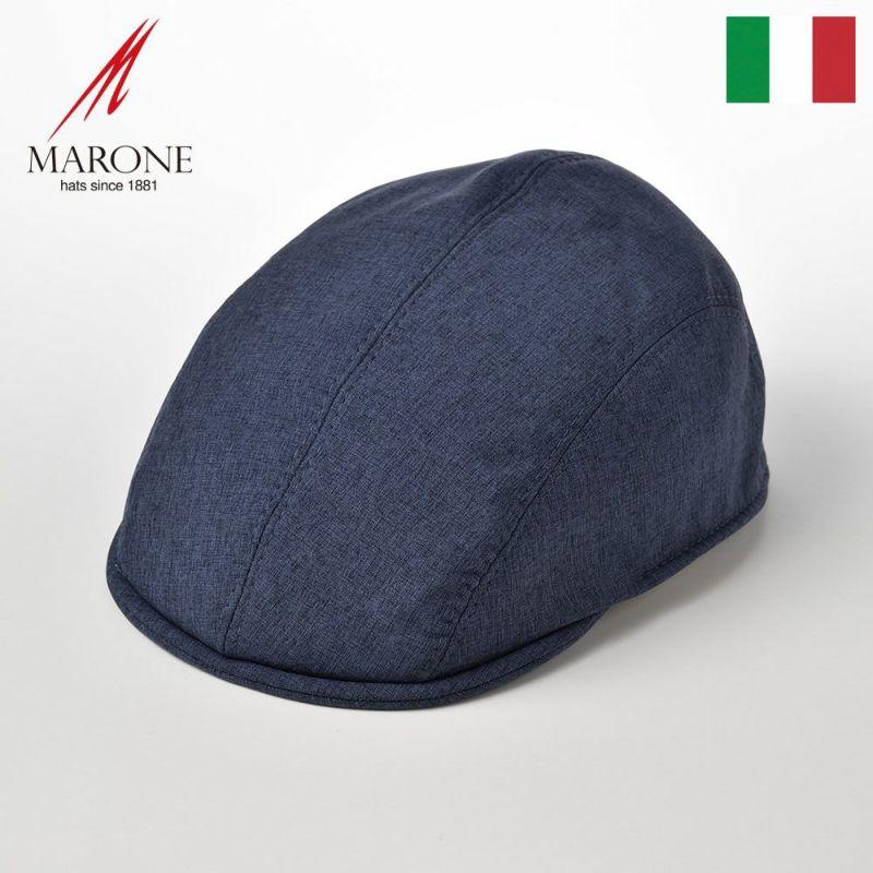 帽子 ハンチング MARONE(マローネ) Four Panel Berretto(フォーパネルベレット)BT878ブルー