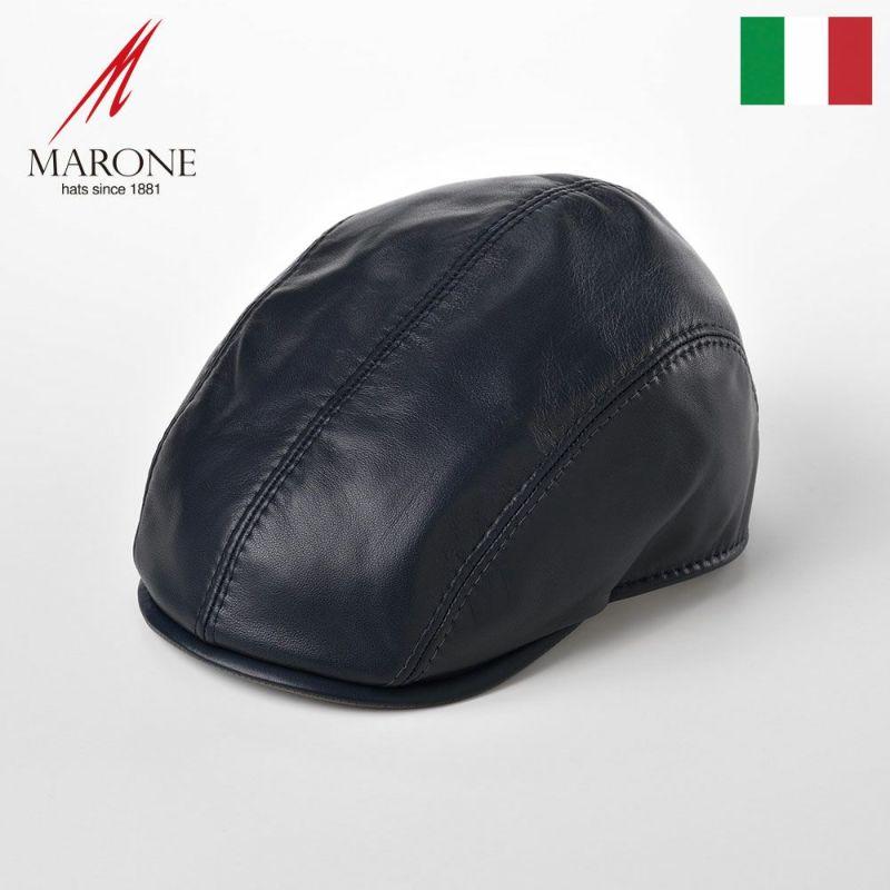 帽子 ハンチング MARONE(マローネ) Four Panel Berretto Lambskin(フォーパネルベレット ラムスキン)BN121ブルー
