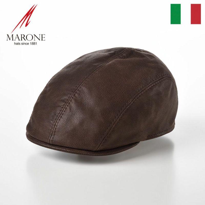 帽子 ハンチング MARONE(マローネ) Four Panel Berretto Calf Leather(フォーパネルベレット カーフレザー)BN112ブラウン
