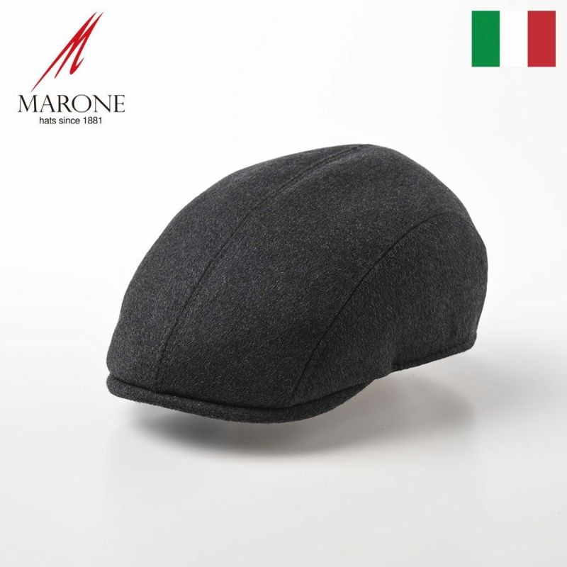帽子 ハンチング MARONE(マローネ) Urano Cashmere(ウラーノ カシミヤ)B202D Greyグレー