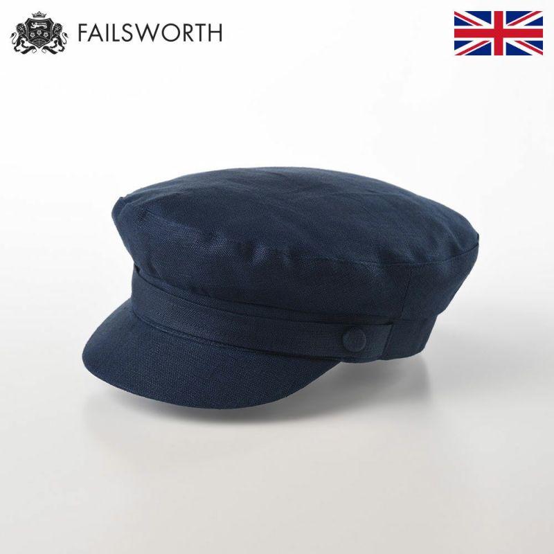 帽子 マリンキャップ FAILSWORTH(フェイルスワース) Irish Linen Mariner(アイリッシュリネン マリナー)ネイビー