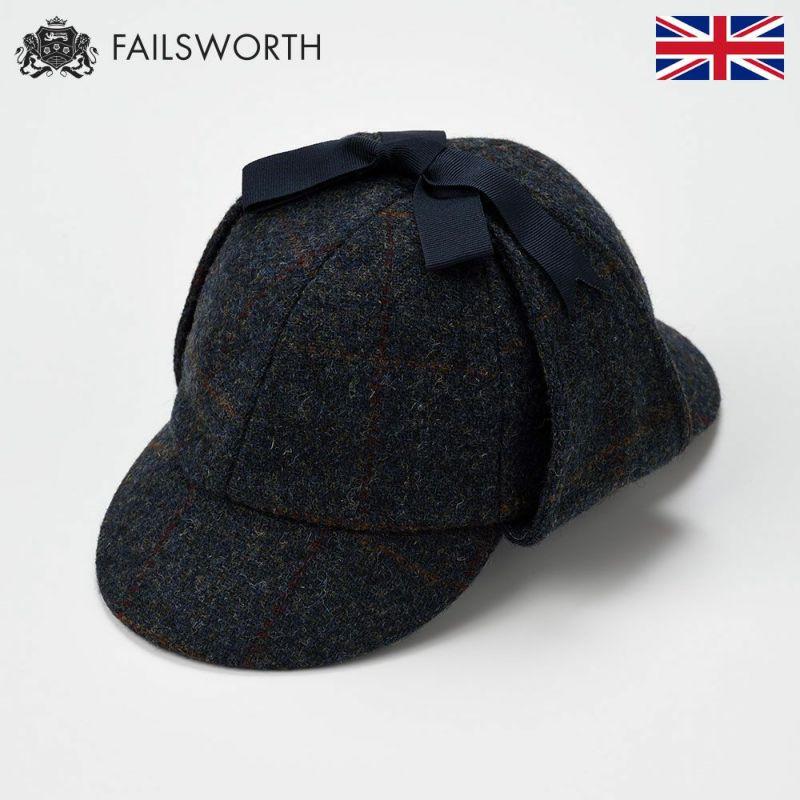 帽子 鹿撃ち帽 FAILSWORTH(フェイルスワース) Harris Tweed Sherlock(ハリスツイード シャーロック)2018