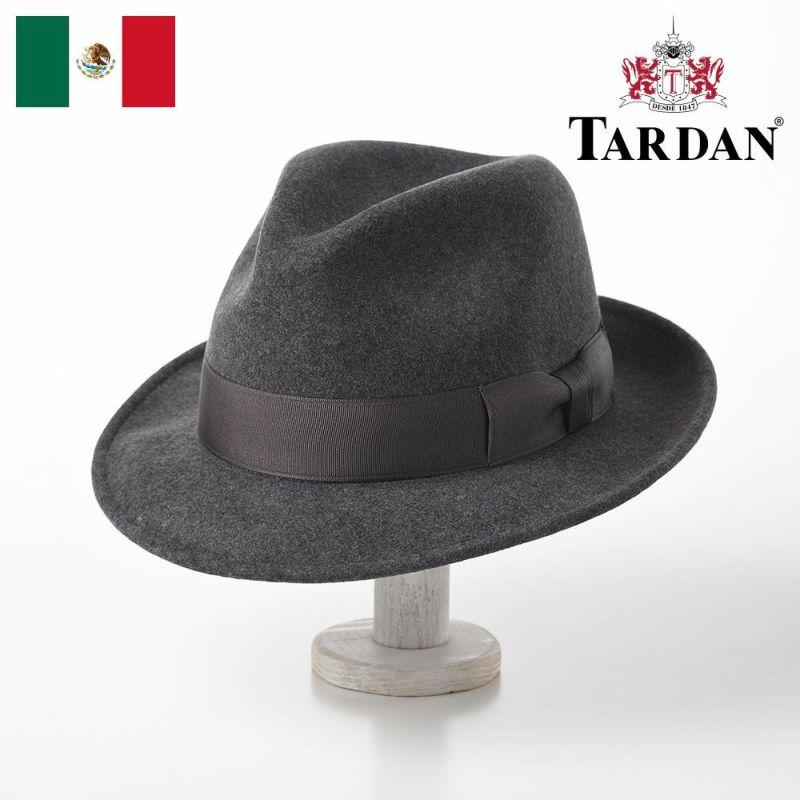 帽子 フェルトハット TARDAN(タルダン) FERRARO CONFORT(フェラーロ コンフォート)グレー