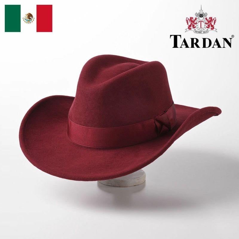 帽子 ウエスタンハット TARDAN(タルダン) CASSIDY CONFORT(キャシディー コンフォート)ボルドー