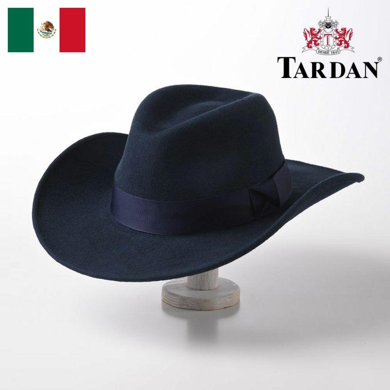 帽子 ウエスタンハット TARDAN(タルダン) CASSIDY CONFORT(キャシディー コンフォート)ネイビーブルー