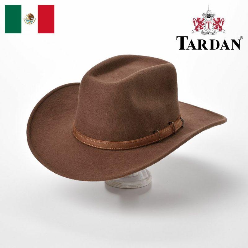 帽子 ウエスタンハット TARDAN(タルダン) COLORADO CONFORT(コロラド コンフォート)ヘーゼルナッツ