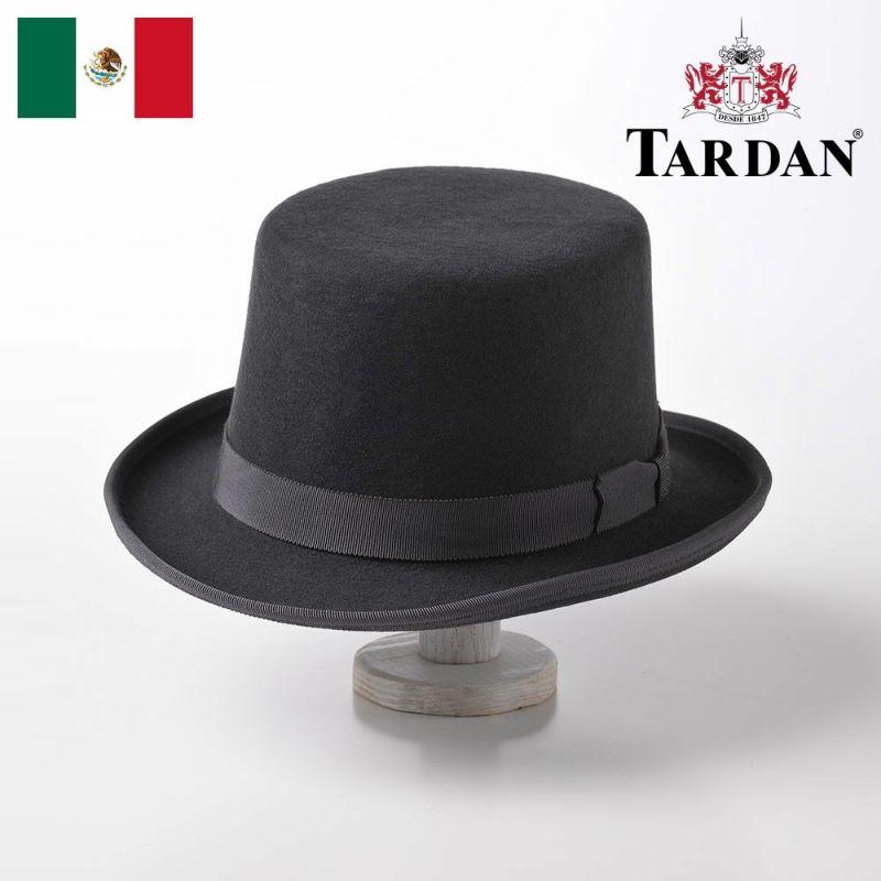 帽子 フェルトハット TARDAN(タルダン) Modern Top hat(モダントップハット)オックスフォード