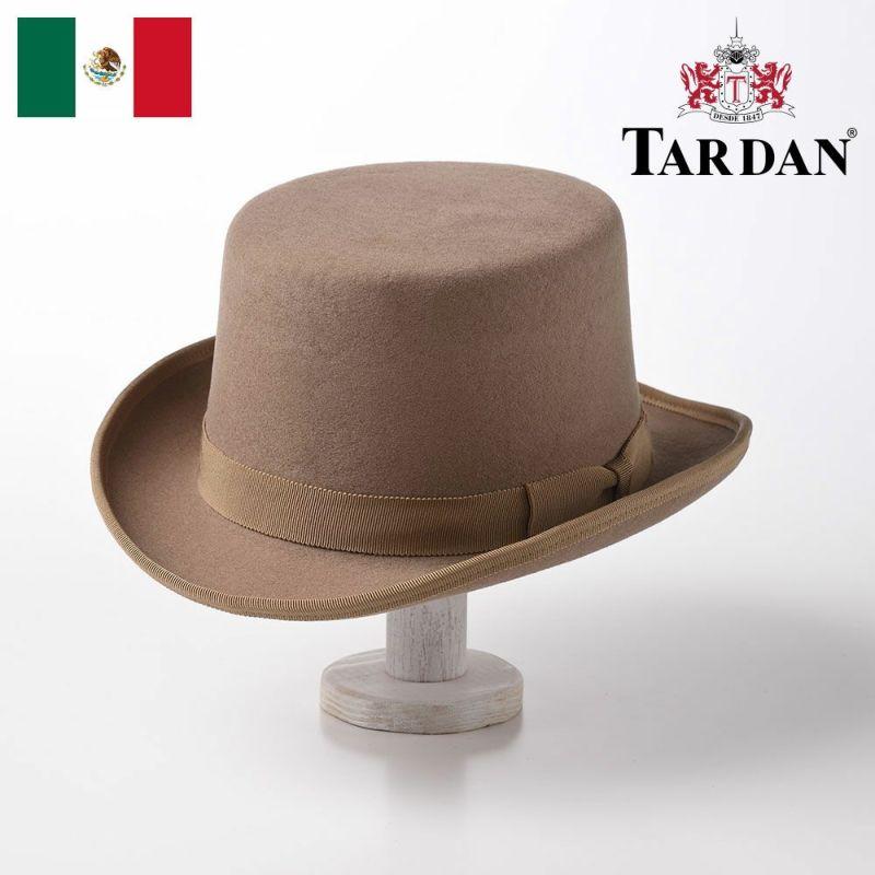 帽子 フェルトハット TARDAN(タルダン) Modern Top hat(モダントップハット)ベリー